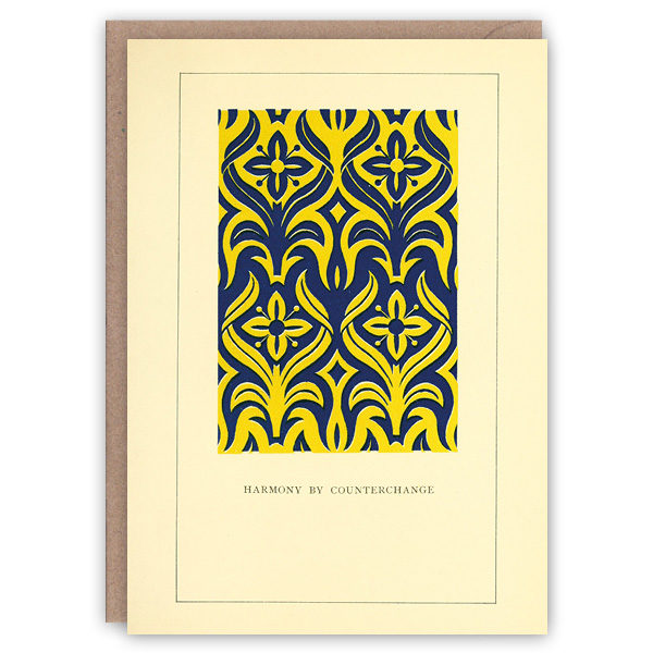 'Counterchange' – colour problems greetings card by The Pattern Book