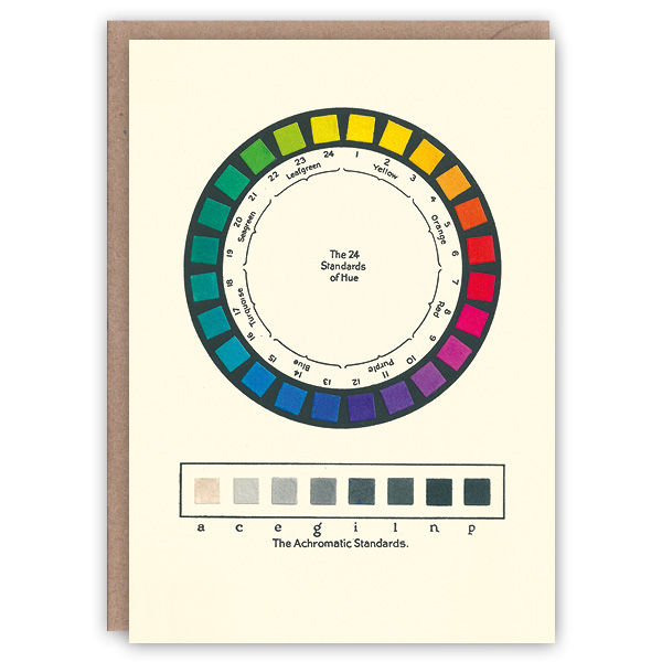'The Standards of Hue' – Colour Theory greetings card by The Pattern Book