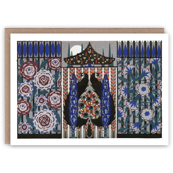 'Pagoda' – Folk Art greetings card by The Pattern Book